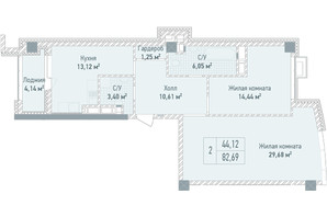 ЖК Бульвар фонтанов: планировка 2-комнатной квартиры 82.69 м²