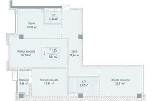 ЖК Бульвар фонтанов: планировка 3-комнатной квартиры 127.63 м²