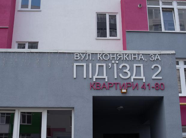 ЖК Caramel Residence хід будівництва фото 274611
