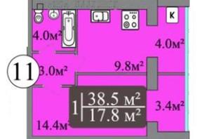 ЖК Central Dream: планировка 1-комнатной квартиры 38.5 м²