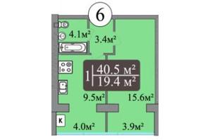 ЖК Central Dream: планировка 1-комнатной квартиры 40.5 м²