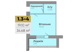 ЖК Central House: планування 1-кімнатної квартири 34.68 м²