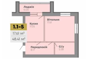 ЖК Central House: планування 1-кімнатної квартири 48.41 м²