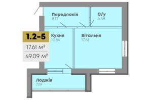 ЖК Central House: планування 1-кімнатної квартири 49.09 м²