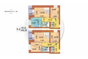 ЖК Чаривне Мисто: планировка 5-комнатной квартиры 145.59 м²