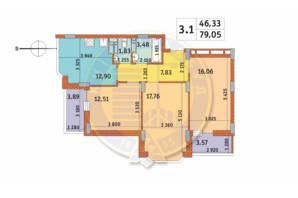 ЖК Чаривне Мисто: планировка 3-комнатной квартиры 79.05 м²