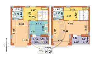 ЖК Чаривне Мисто: планировка 2-комнатной квартиры 74.05 м²