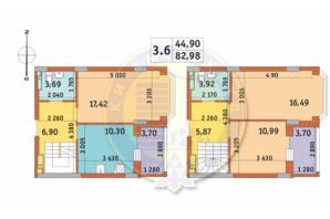 ЖК Чаривне Мисто: планировка 3-комнатной квартиры 82.98 м²