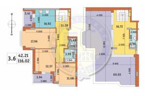 ЖК Чаривне Мисто: планировка 3-комнатной квартиры 116.02 м²