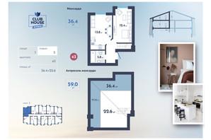 ЖК Club House: планировка 1-комнатной квартиры 59 м²