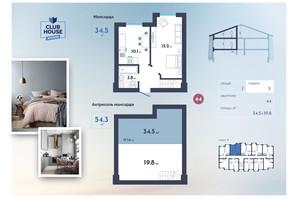 ЖК Club House: планировка 1-комнатной квартиры 54.3 м²