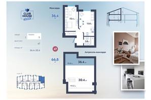 ЖК Club House: планировка 1-комнатной квартиры 66.8 м²