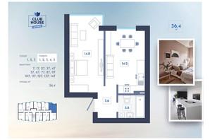 ЖК Club House: планування 1-кімнатної квартири 36.4 м²