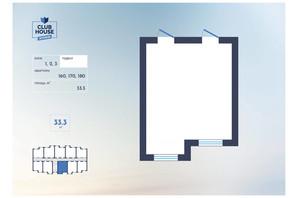 ЖК Club House: планування приміщення 33.3 м²