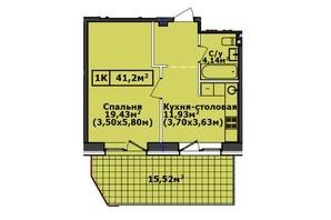 ЖК Comfort City Рыбинский: планировка 1-комнатной квартиры 41.2 м²