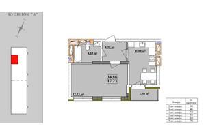 ЖК Comfort City: планировка 1-комнатной квартиры 38.88 м²