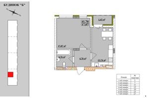 ЖК Comfort City: планировка 1-комнатной квартиры 41.7 м²