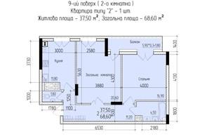 ЖК Comfort Hall: планировка 2-комнатной квартиры 68.6 м²