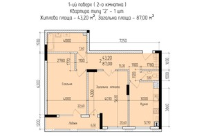 ЖК Comfort Hall: планировка 2-комнатной квартиры 87 м²