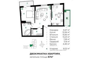 ЖК Comfort Park: планування 2-кімнатної квартири 67 м²