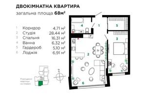 ЖК Comfort Park: планування 2-кімнатної квартири 68 м²