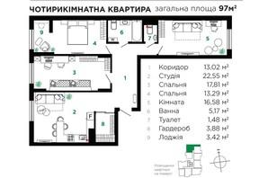 ЖК Comfort Park: планування 4-кімнатної квартири 97 м²
