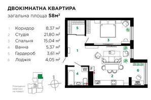 ЖК Comfort Park: планировка 2-комнатной квартиры 58 м²
