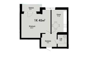 ЖК Comfort Park: планировка 1-комнатной квартиры 45 м²