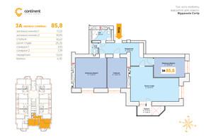 ЖК Continent: планування 3-кімнатної квартири 85.8 м²