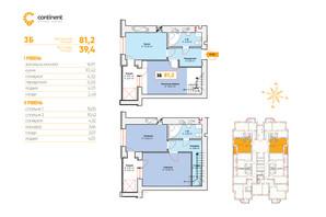 ЖК Continent: планування 3-кімнатної квартири 81.2 м²