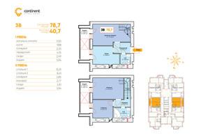ЖК Continent: планування 3-кімнатної квартири 78.7 м²