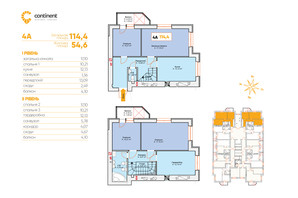 ЖК Continent: планування 3-кімнатної квартири 114.4 м²