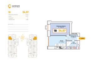 ЖК Continent: планування 1-кімнатної квартири 34.57 м²