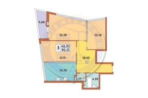 ЖК Costa fontana: планировка 3-комнатной квартиры 90.21 м²