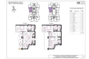 ЖК Creator City: планування 4-кімнатної квартири 139.51 м²