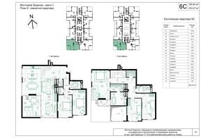 ЖК Creator City: планування 6-кімнатної квартири 203.07 м²