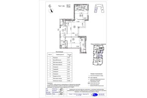 ЖК Crystal Park Tower: планування 2-кімнатної квартири 79.58 м²