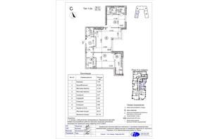 ЖК Crystal Park Tower: планування 2-кімнатної квартири 81.1 м²