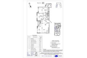 ЖК Crystal Park Tower: планування 2-кімнатної квартири 82.83 м²