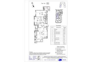 ЖК Crystal Park Tower: планування 2-кімнатної квартири 85.38 м²