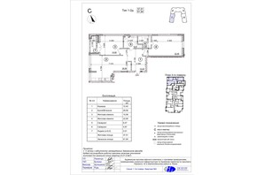 ЖК Crystal Park Tower: планування 2-кімнатної квартири 91.94 м²