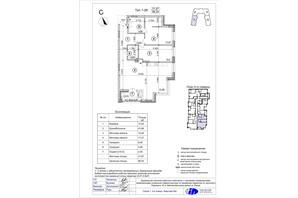 ЖК Crystal Park Tower: планування 2-кімнатної квартири 98.24 м²