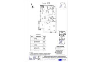 ЖК Crystal Park Tower: планування 2-кімнатної квартири 98.35 м²