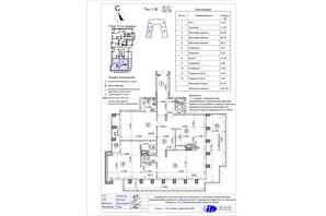 ЖК Crystal Park Tower: планування 3-кімнатної квартири 152.79 м²
