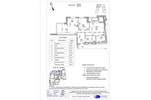 ЖК Crystal Park Tower: планування 2-кімнатної квартири 88.75 м²