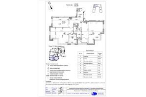 ЖК Crystal Park Tower: планування 3-кімнатної квартири 122.58 м²