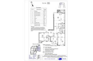 ЖК Crystal Park Tower: планування 3-кімнатної квартири 128.31 м²