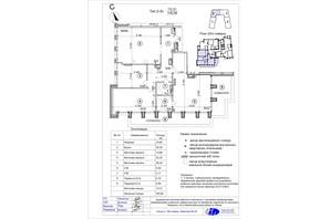 ЖК Crystal Park Tower: планування 3-кімнатної квартири 145.06 м²