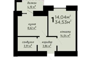 ЖК День і ніч: планування 1-кімнатної квартири 34.53 м²