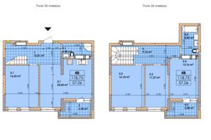 ЖК Дніпровська Мрія: планировка 4-комнатной квартиры 118.75 м²